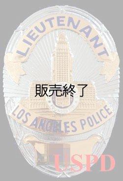 画像1: ロサンゼルス市警察実物支給バッジ ランク ルテナント