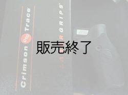 画像1: クリムゾントレース社S&W Jフレームレーザーグリップ